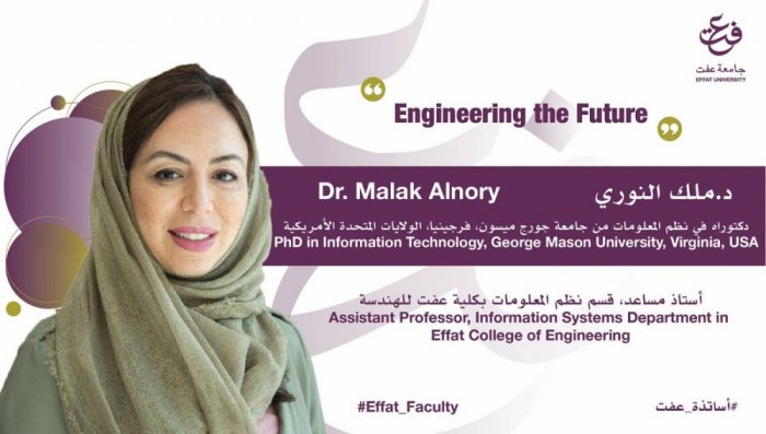 Malak Talal Al-Nory